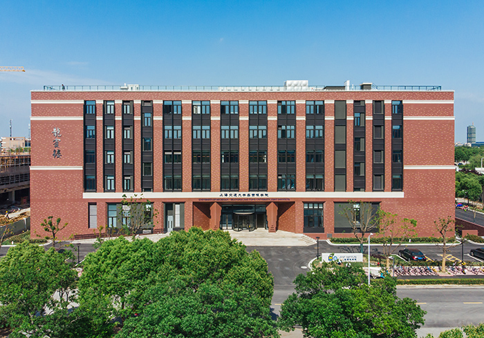 China Shanghai Jiao Tong University Joint Institute With Um Kth